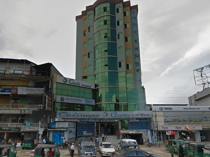 Oasis Hospital Sylhet doctors list