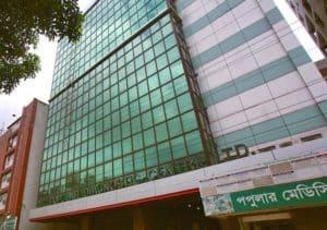 Popular Diagnostic Dhanmondi Doctor