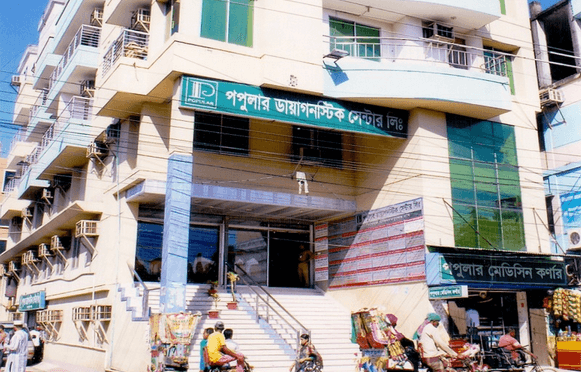 Popular Diagnostic Center Rangpur