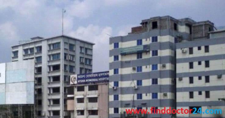 Aysha Memorial Hospital Doctor list