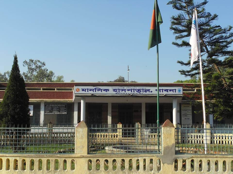 Pabna Hospital Clinic List