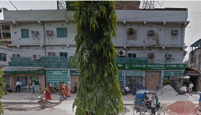 Popular Diagnostic Center Bogra