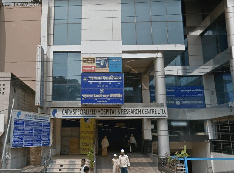 Care Hospital BD