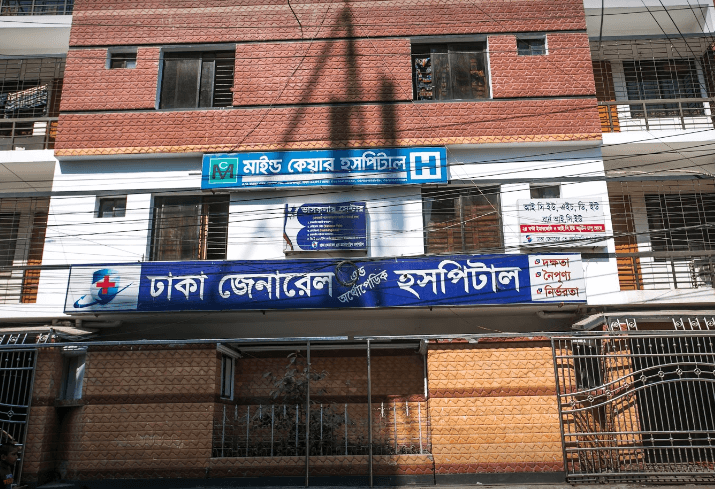 Dhaka General Orthopedic Hospital