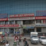 Health Hope Hospital Dhaka