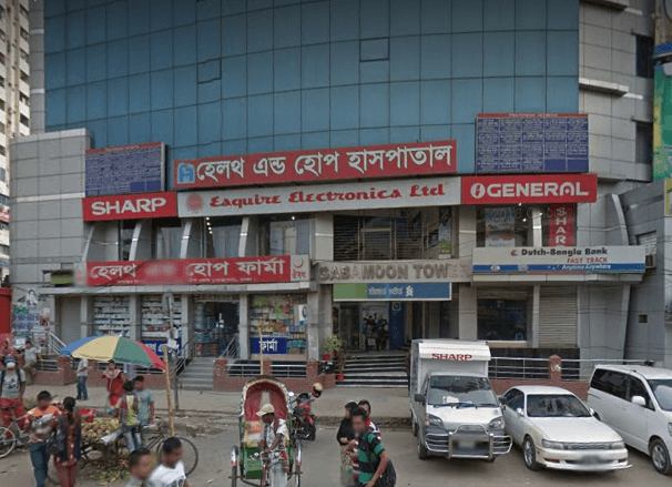 Health Hope Hospital Dhaka