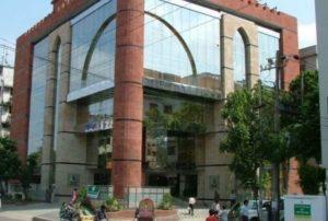Ibn Sina Hospital Dhanmondi