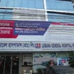 Lubana General Hospital Uttara