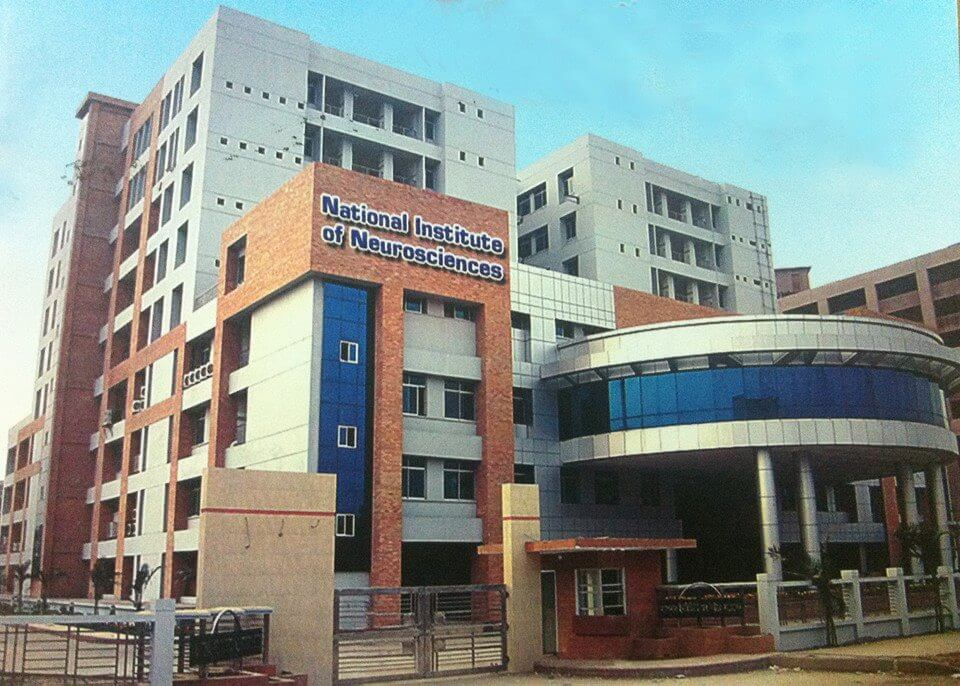 Neurosciences Hospital Dhaka