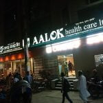 Aalok Health Care Mirpur 10
