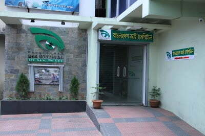 Bangladesh Eye Hospital Shantinagar