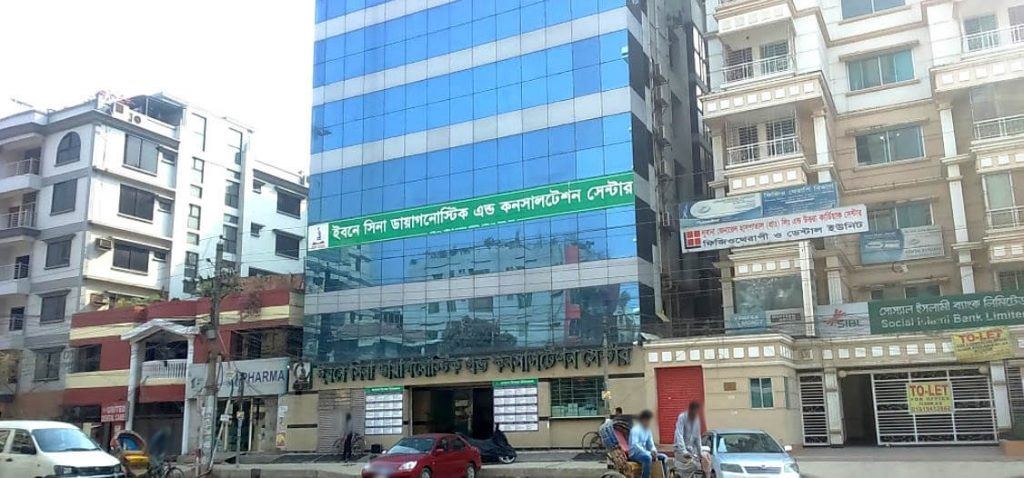 Ibn Sina Hospital Uttara