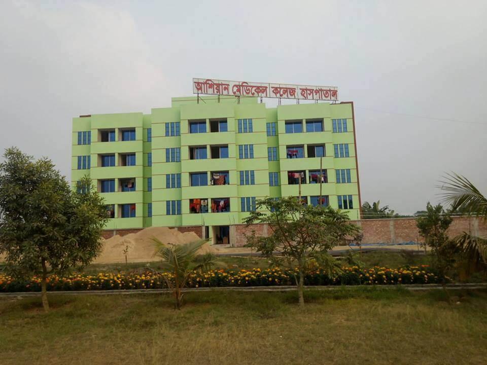 Ashiyan Medical College Hospital