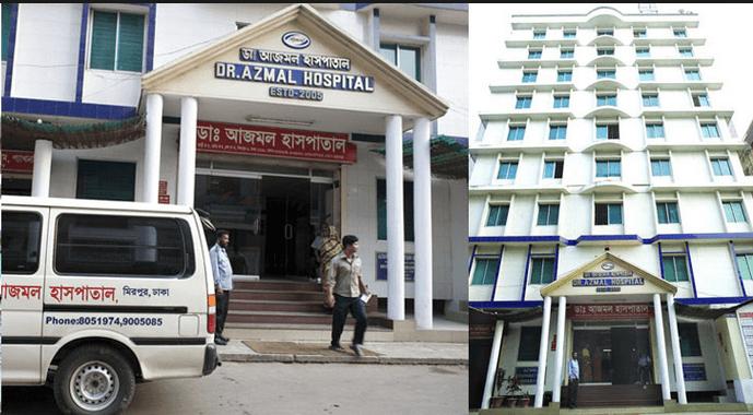 Azmal Hospital Dhaka