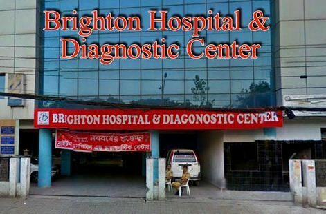 Brighton Hospital Dhaka