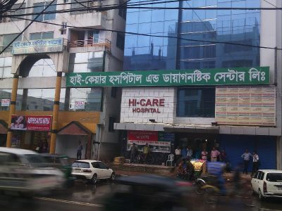 Hi Care Hospital Uttara