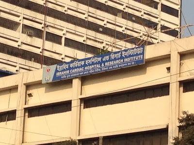 Ibrahim Cardiac Hospital