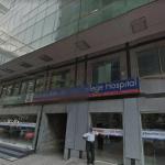 Shahabuddin Medical College Hospital
