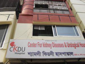 Shyamoli Kidney Hospital