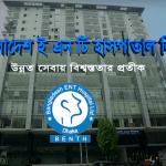 Bangladesh ENT Hospital Dhaka