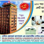 Selina General Hospital