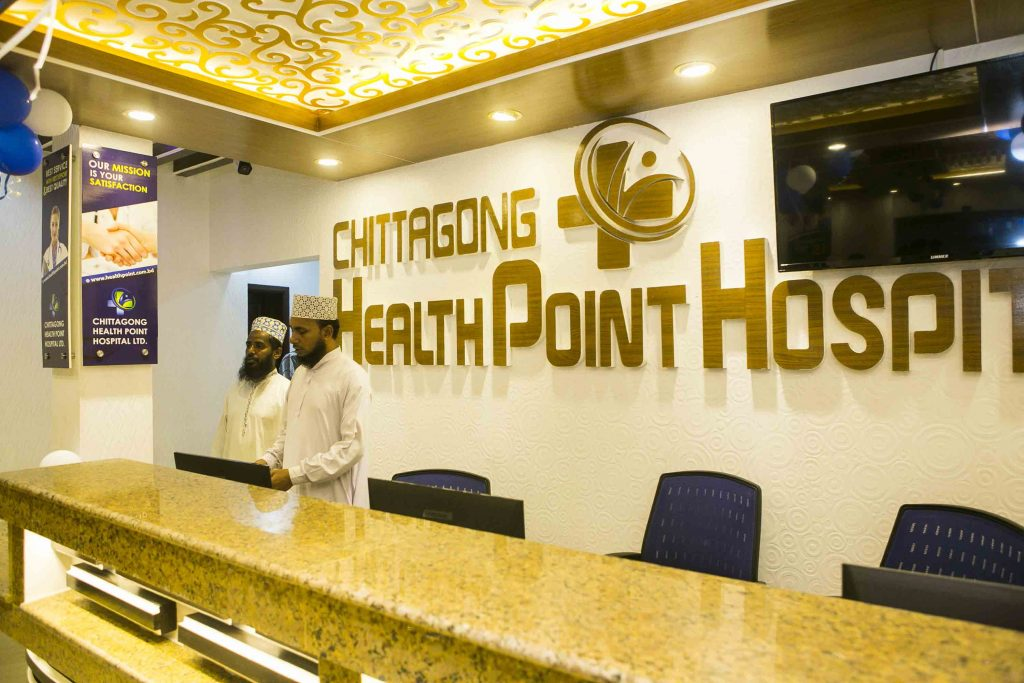 Chittagong Health Point Hospital