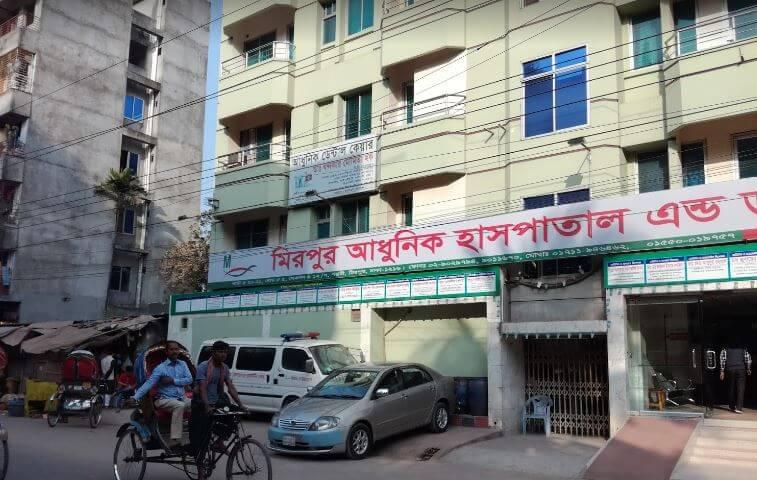 Mirpur Adhunik Hospital