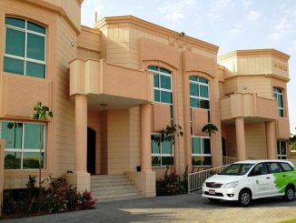 Amana Healthcare Al Ain