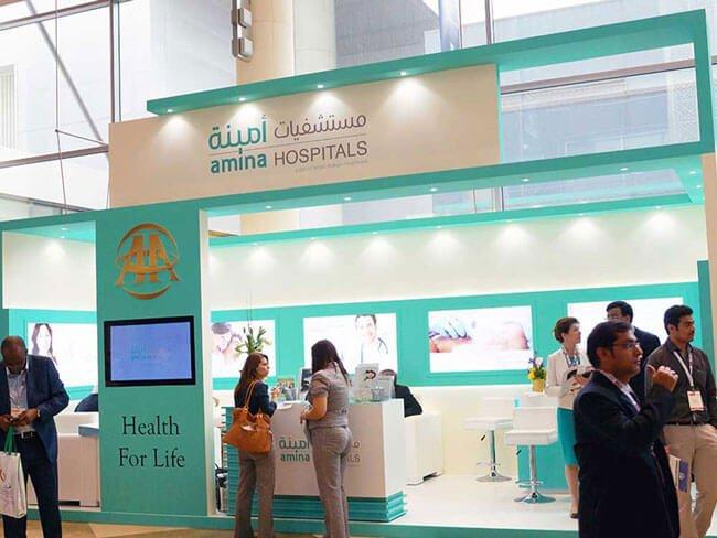 Amina Hospital Ajman
