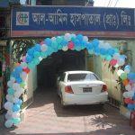 Al Amin Hospital Chittagong