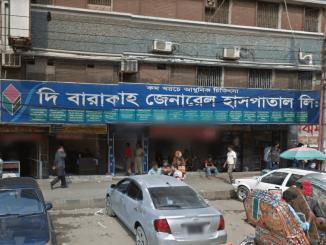 Barakah General Hospital