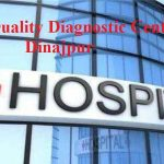 Best Quality Diagnostic Center Dinajpur