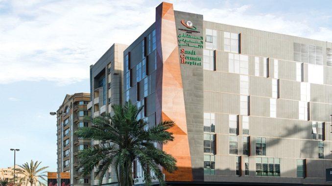 Saudi German Hospital Sharjah