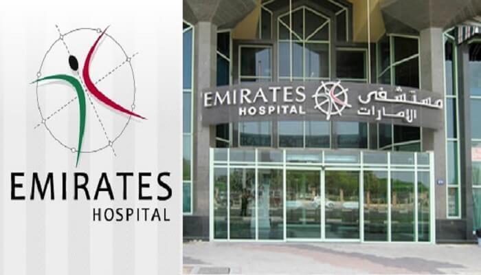 Emitates Hospital Jumeirah