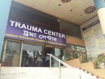 Trauma Center Dhaka