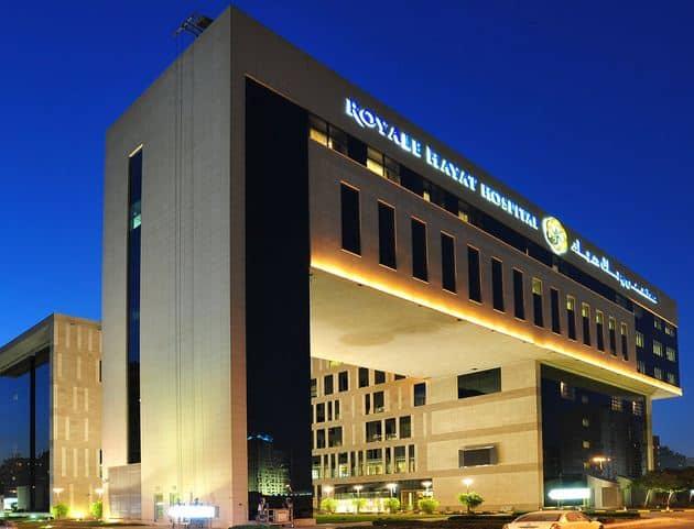 Royale Hayat Hospital