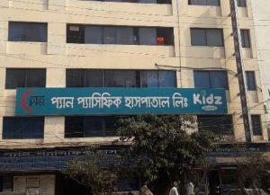 Pan Pacific Hospital